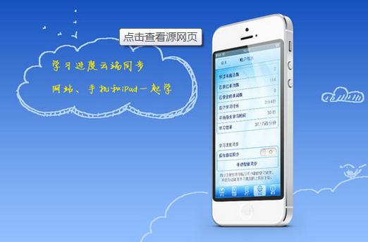 东方智启科技APP千赢国际娱乐老虎机-背单词app千赢国际娱乐老虎机如何盈利