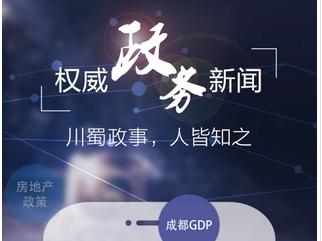 东方智启科技APP开发-政务app开发让政务服务更简单