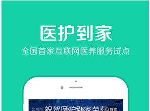 东方智启科技APP千赢国际娱乐老虎机-医疗美容app千赢国际娱乐老虎机如何确保信息可信度