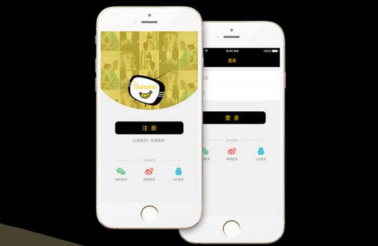 东方智启科技APP开发-视频直播app开发流程详解