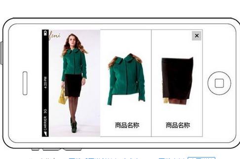 东方智启科技APP开发-服装app推广提升下载率方法揭秘