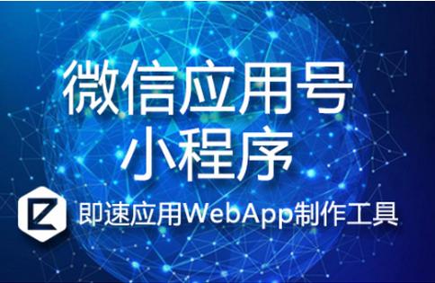 微信应用号千赢国际娱乐老虎机