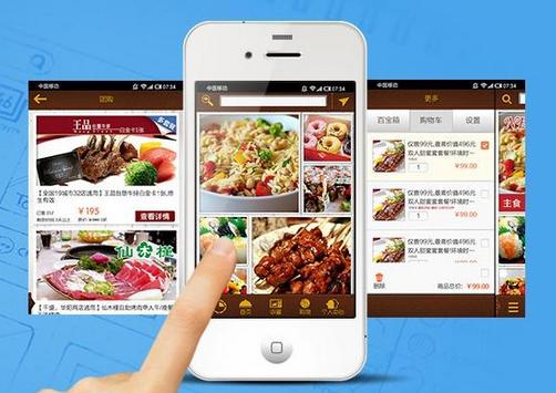 东方智启科技APP千赢国际娱乐老虎机-外卖app美团外卖缘何能得第一