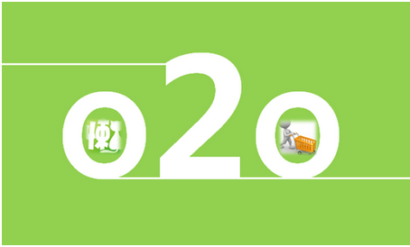o2oapp开发,生活O2O行业app开发