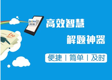 东方智启科技APP千赢国际娱乐老虎机-在线题库app千赢国际娱乐老虎机还需回归教育本质
