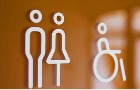 寻厕洗手间app软件开发