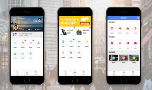 深圳app千赢国际娱乐老虎机