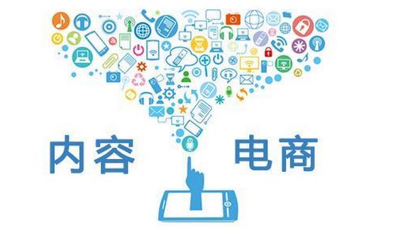 东方智启科技APP千赢国际娱乐老虎机-内容电商app千赢国际娱乐老虎机 让购物变得更简单