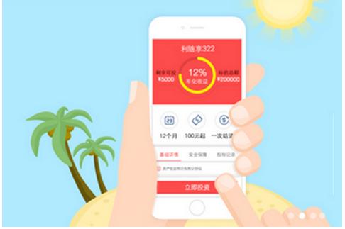 东方智启科技APP千赢国际娱乐老虎机-2016记账理财app拼杀总结