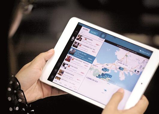 东方智启科技APP开发-导游app开发解决方案