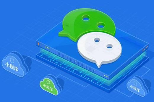 东方智启科技APP开发-面对小程序 APP运营推广该如何应对