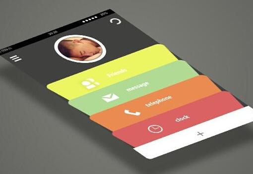 东方智启科技APP开发-深圳app开发公司该如何运用好色彩