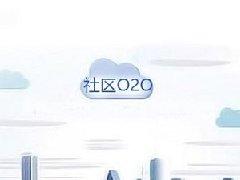 东方智启科技APP开发-生活O2O软件开发为何会死