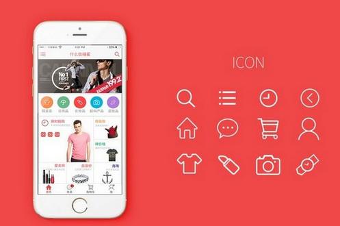 东方智启科技app开发-电商手机app开发优惠券设计要领