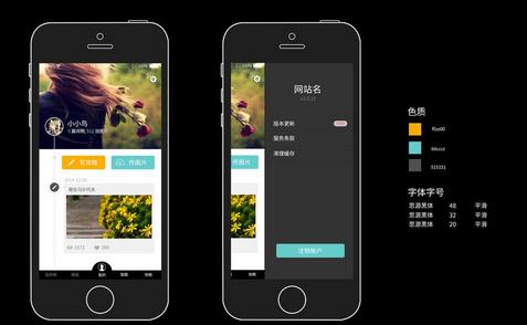 东方智启科技APP开发-如何选出四海八荒最好深圳app开发公司