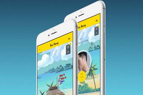 东方智启科技APP开发-旅游行业app开发解决方案