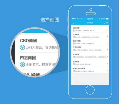 东方智启科技APP开发-快递查询app开发 走进你的世界
