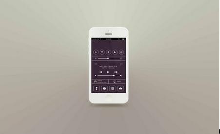 东方智启科技APP开发-深圳app开发如何向死而生