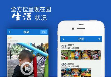 家长管理app千赢国际娱乐老虎机,在线教育app千赢国际娱乐老虎机