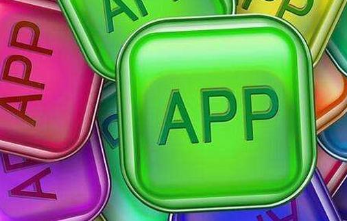 东方智启科技APP千赢国际娱乐老虎机-App运营推广该如何激活老用户