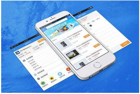 东方智启科技APP开发-深圳企业app开发可以怎么变现