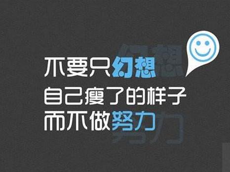 东方智启科技APP千赢国际娱乐老虎机-2017减肥APP千赢国际娱乐老虎机综合评估