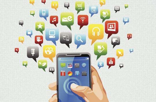 东方智启科技APP开发-App运营推广该如何才能快速推广