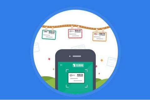 东方智启科技APP开发-快递送货app开发 该如何应对最后一公里