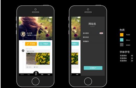 东方智启科技APP开发-该如何辨别好的深圳app公司