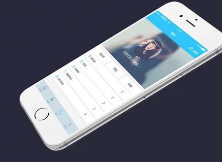 东方智启科技APP开发-app软件开发如何认识用户体验设计