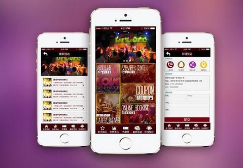 东方智启科技APP开发-酒吧app开发解决方案
