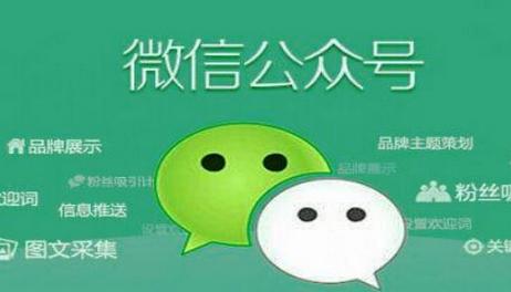 东方智启科技APP开发-微信公众号推广让用户付费的5个方法