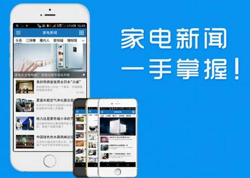 东方智启科技APP千赢国际娱乐老虎机-新闻app千赢国际娱乐老虎机的三大模式