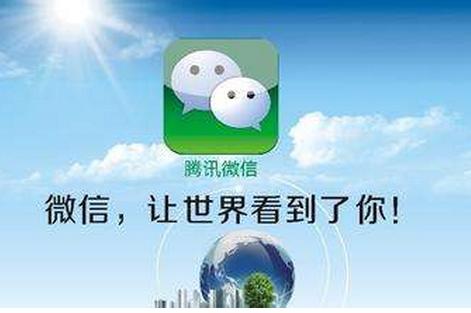 东方智启科技APP开发-微信公众号如何借助热点打造爆款