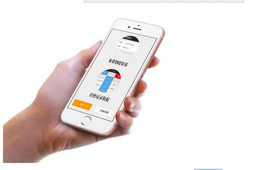 东方智启科技APP开发-伴侣租赁app开发解决方案