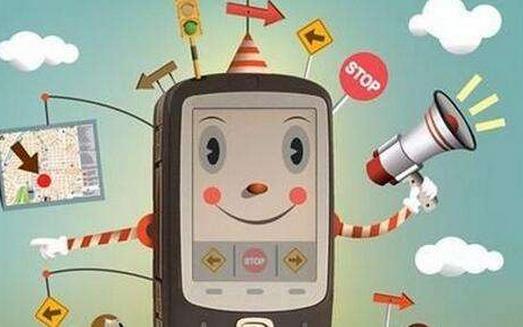 东方智启科技APP千赢国际娱乐老虎机-手机app千赢国际娱乐老虎机下一个时代是怎样的