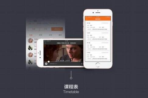 东方智启科技APP千赢国际娱乐老虎机-外语互助app千赢国际娱乐老虎机 外语样样精通
