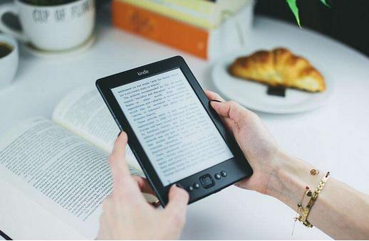 东方智启科技APP开发-电子阅读APP在开发时加入了哪些功能