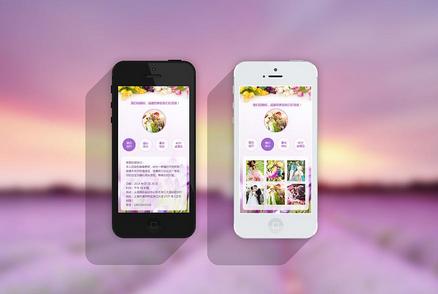 东方智启科技APP开发-婚庆企业app开发那些事