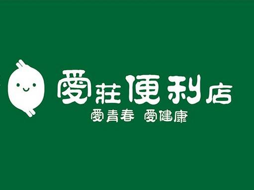 东方智启科技APP千赢国际娱乐老虎机-便利店app千赢国际娱乐老虎机解决方案