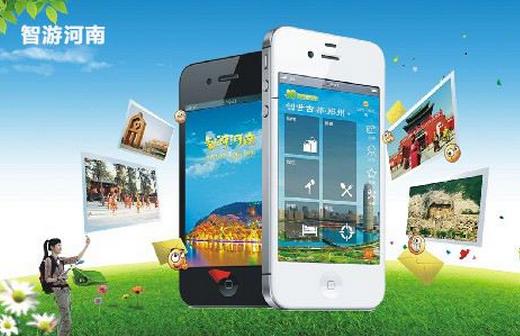 景区app开发,景区app公司
