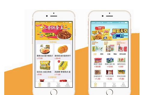 东方智启科技APP千赢国际娱乐老虎机-零食app千赢国际娱乐老虎机如何做到高口碑、低消费