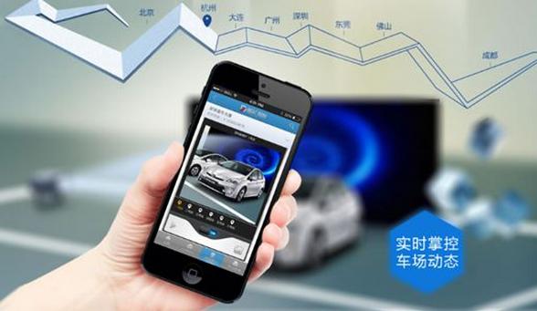 东方智启科技APP千赢国际娱乐老虎机-智能停车app千赢国际娱乐老虎机是一笔好生意