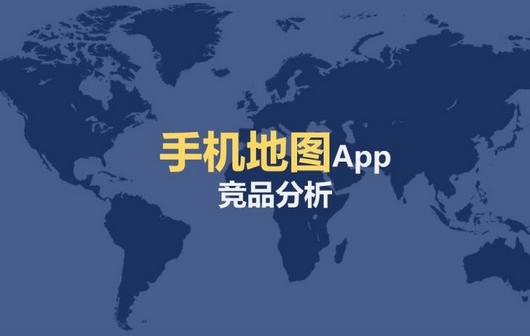 东方智启科技APP开发-手绘地图app开发 不美你不看