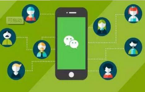 东方智启科技APP开发-微信小程序和公众号同名新规则利用