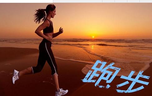 东方智启科技APP千赢国际娱乐老虎机-跑步app千赢国际娱乐老虎机 用体育逻辑做生意