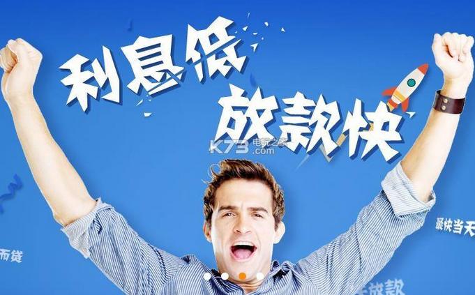 东方智启科技APP千赢国际娱乐老虎机-2017小额贷款APP千赢国际娱乐老虎机如火如荼