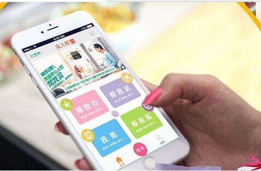 东方智启科技APP千赢国际娱乐老虎机-互助app千赢国际娱乐老虎机 社会和谐靠大家
