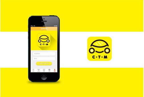 东方智启科技APP开发-汽车后市场app开发 新兴行业遍地开花