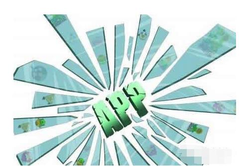 东方智启科技APP开发-企业信息查询app开发 随时查询信用